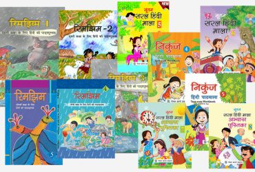 Hindi School Syllabus