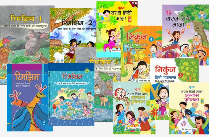 Hindi School Syllabus